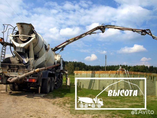 Бетон цена богородск гидроизоляция бетона астрахань