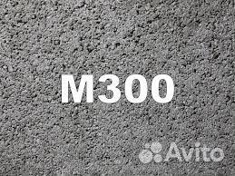 Бетон м300 купить в новосибирске бетон купить в сочи