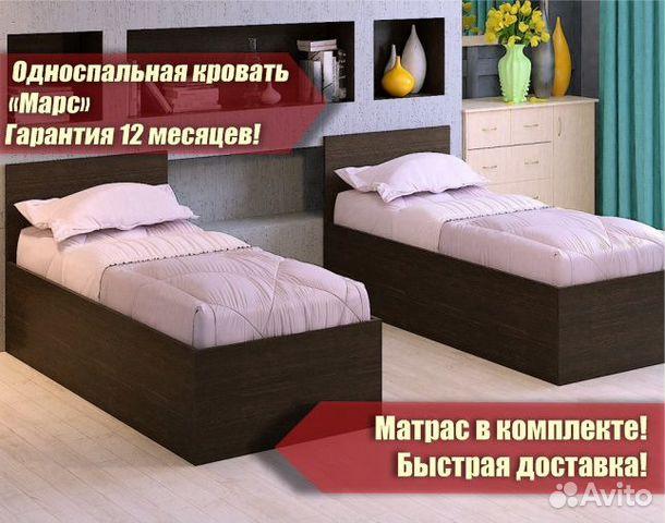 d5bdcee405477 Кровать односпальная с подъёмным механизмом | Festima.Ru ...
