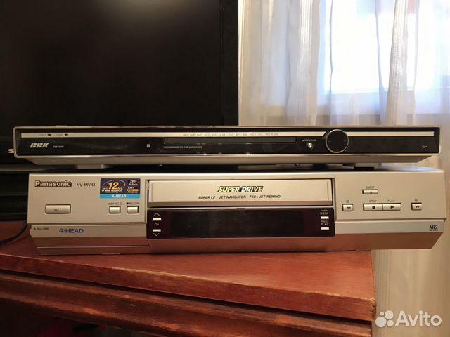 DVD проигрыватель 89525942943 купить 1
