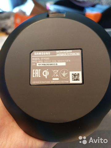 Беспроводное зарядное устройство SAMSUNG EP-PG950 89282898915 купить 5