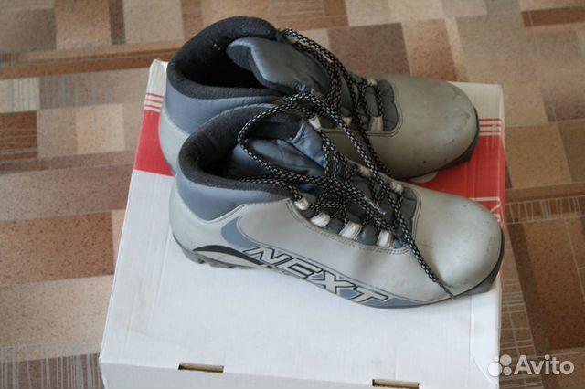 Ботинки для беговых лыж Larsen next размер 39
