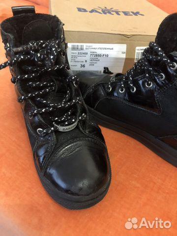Ботинки утепленные 89527981171 купить 5