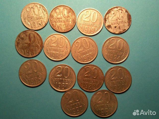 89115661709  A selection of coins 20 kopecks
