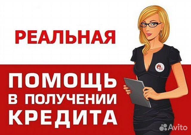31 декабря 2020 года арсений взял в банке 1 млн рублей в кредит 550 638.4 под какой процент