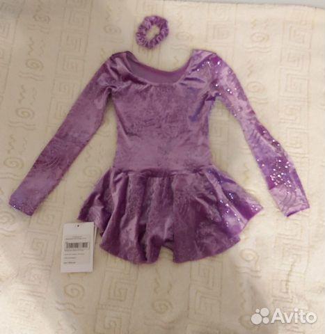 Платье для фигурного катания  89090015615 купить 2