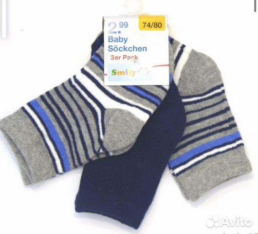 Носки детские 89527595887 купить 1