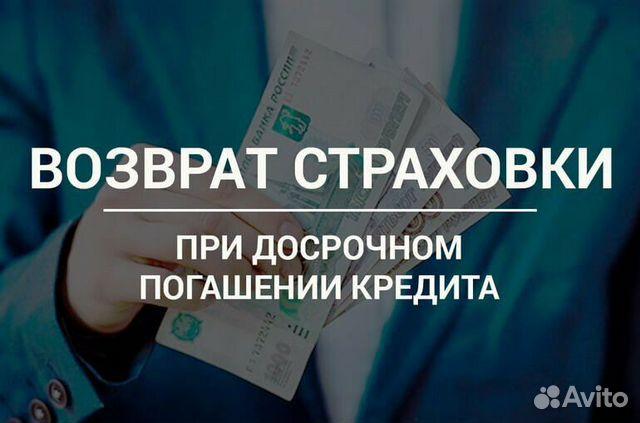 выплаты по международным кредитам