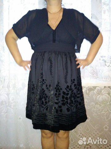 Платье H&M новое  купить 2