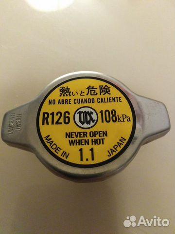 89141558580 Крышка радиатора