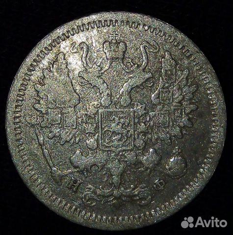 10 копеек 1880 года, серебро 89524845443 купить 2