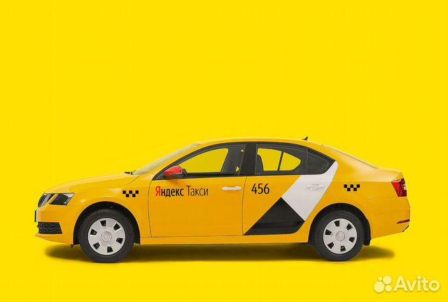 гетт такси номер телефона нижний новгород учет краткосрочных кредитов и займов
