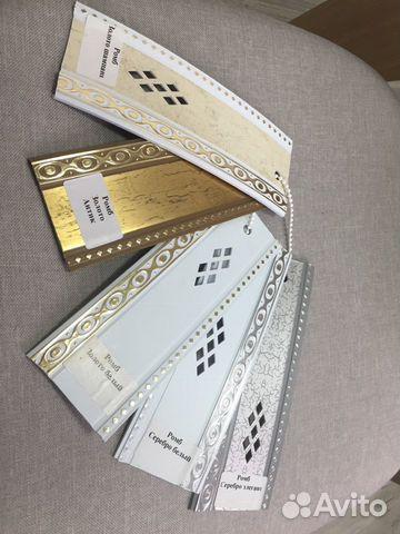 Карнизы для штор 89081798972 купить 10
