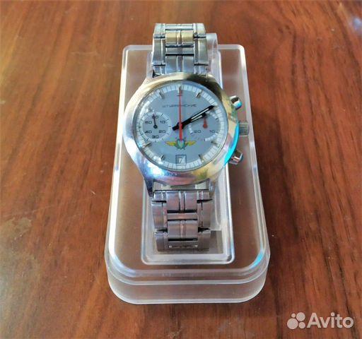 Петрозаводск продам часы перспектива ломбард часы