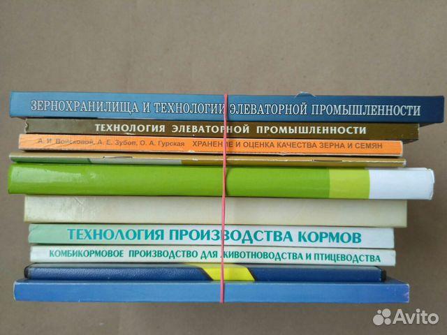 Элеваторы книга элеватор лицензирование