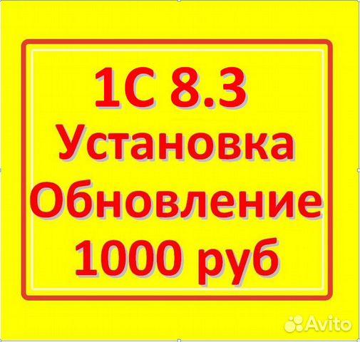 Оптимизация сайта Нягань быстрая раскрутка сайта Садовническая улица