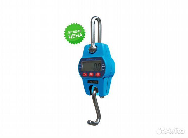 IHC crane skala tillverkaren 84722205886 köp 8