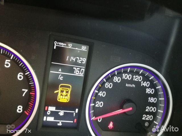 Honda CR-V, 2008 89630095531 купить 3