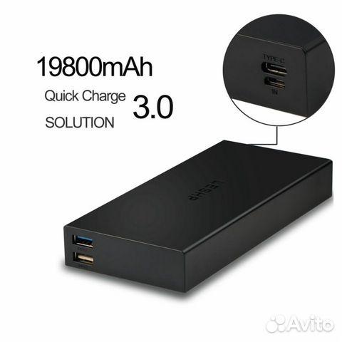 Повербанк емкость 19800 mAh QC 3.0