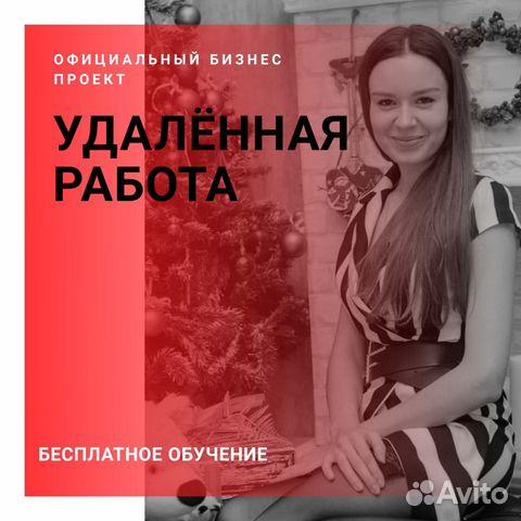 Белгород удаленная работа фрилансер it услуг