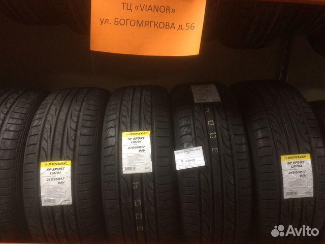 215/55 R17 Dunlop SP Sport LM704 94V