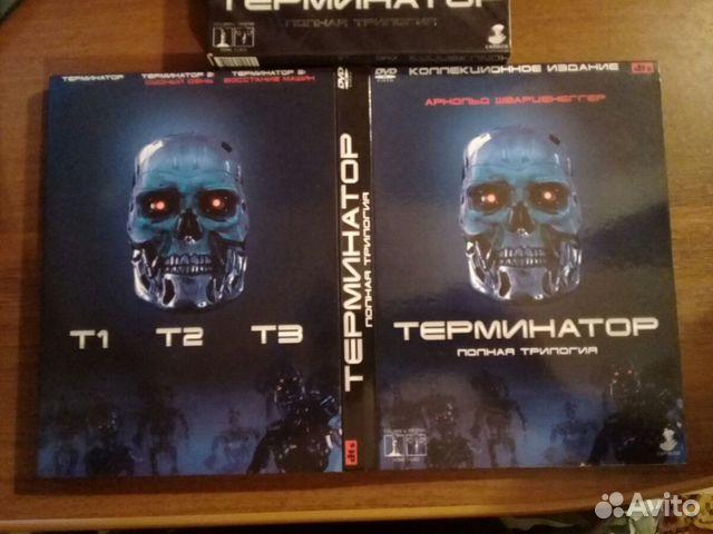Трилогия Терминатор в отличном состоянии  89518400132 купить 6