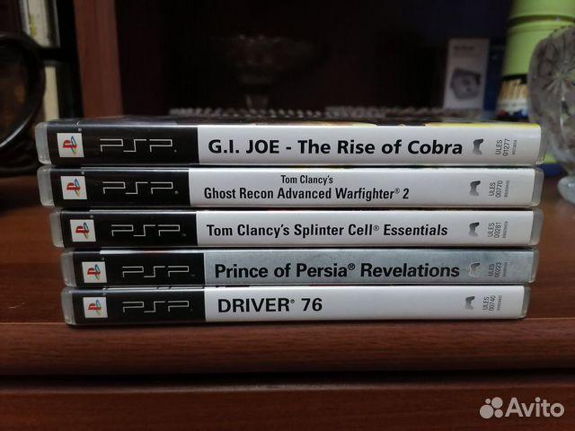 Продаю диски PSP лицензионные 5шт 89284976726 купить 1