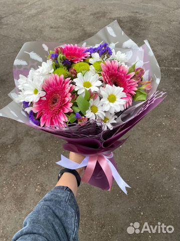 89377906688 Цветы самара доставка цветов розы хризантема Гербе