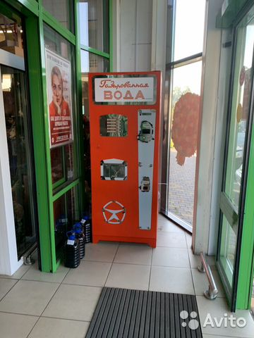 Автомат с газ водой