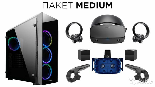 RIft S, Vive Pro, VR Компьютер+установка