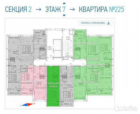 Студия, 26.4 м², 7/16 эт.  89091401736 купить 9