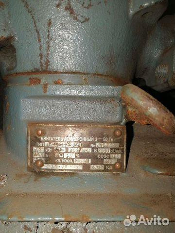Электродвигатель  89236225200 купить 6