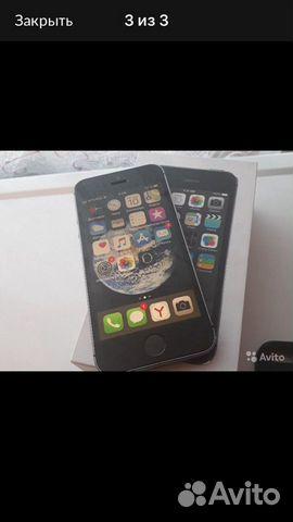 Телефон iPhone  89158622659 купить 1