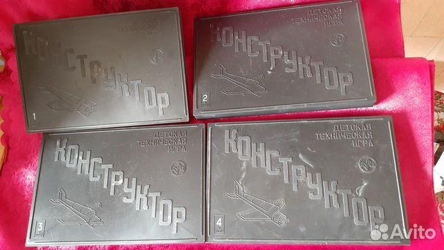 Детский металлический конструктор,новый,оригинал  89273776509 купить 1