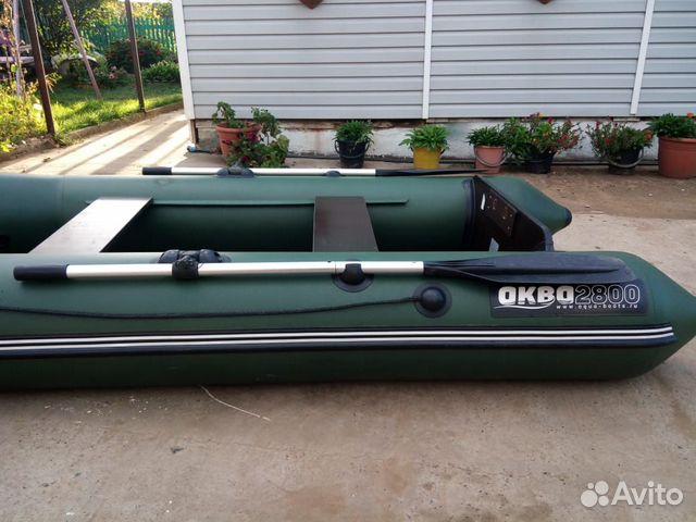 Продажа лодки+ мотор  89246502123 купить 7