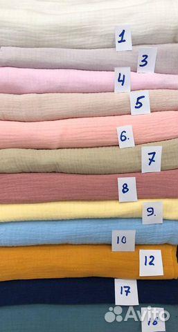 Муслин двухслойный купить в москве собдик интернет магазин швейного оборудования