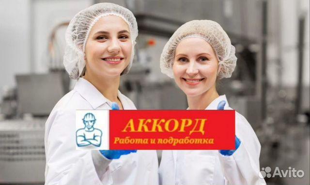 Работа в самаре с ежедневной оплатой для девушек построение информационной модели лабораторная работа