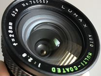 Объектив Lumax 28мм f/2.8 — Фототехника в Москве
