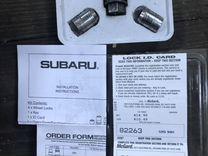 Оригинальные секретки на диски Subaru