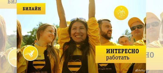 Вакансия Агент по сбору заявок на подключение в Омской области   Работа   Авито