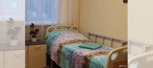 Дома престарелых и инвалидов вологодской области уход за пожилыми людьми на дому в новосибирске