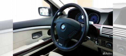 BMW 7 серия 2007 купить в Омской обРасти на Avito — ОбъявРения на