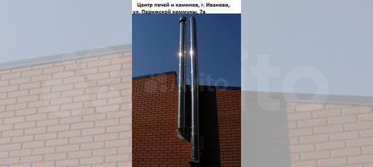 Иваново дымоходы вентиляция установка дымоходов цена московской области