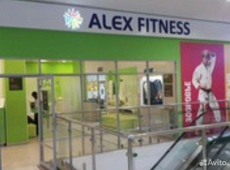 Безлимитный Абонимент в alex fitness