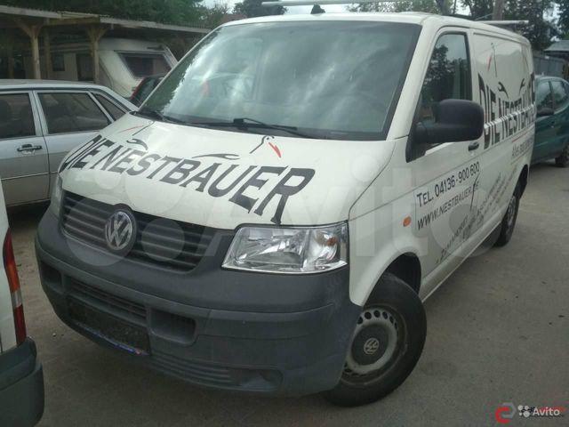Авито белгород транспортер т5 фольксваген транспортер т4 продажа б у