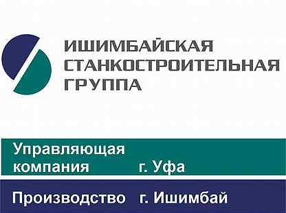 Работа онлайн ишимбай леонид кинзбурский