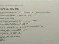 Навигатор Lexand SB7 HD(без карт*)