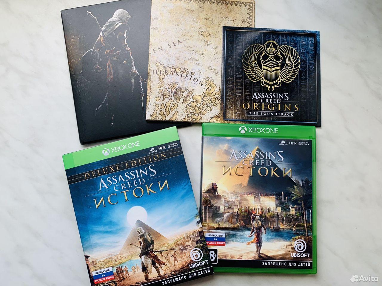 Игры для Xbox one  89177884848 купить 2
