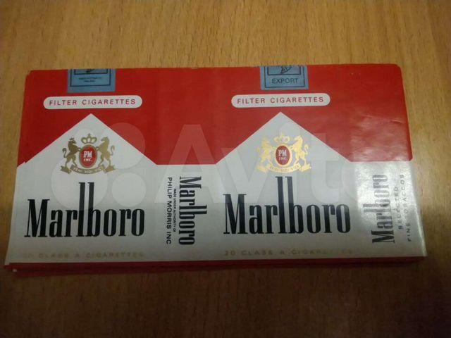 Купить мальборо сигареты на авито цепь учебник и дневник слушать в сумке сигареты онлайн бесплатно