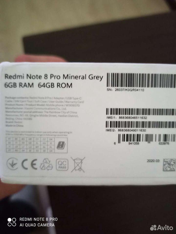 Xiaomi Phone  89234465344 köp 2